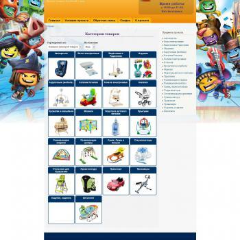 Страница категорий каталога детских товаров